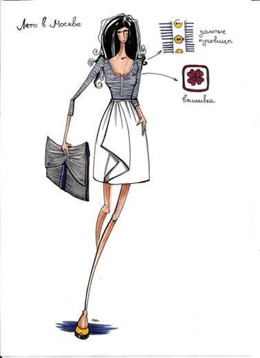 Описание: Женская Мода - эскизы одежд Модная.